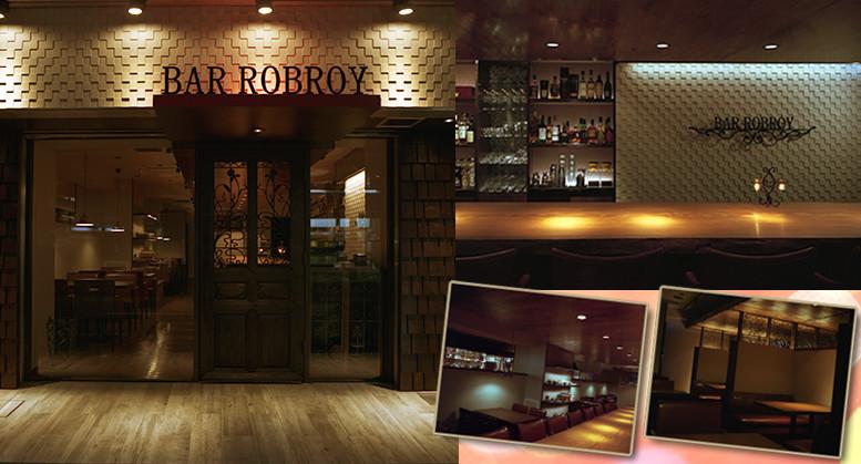 BAR ROBROY 西葛西店